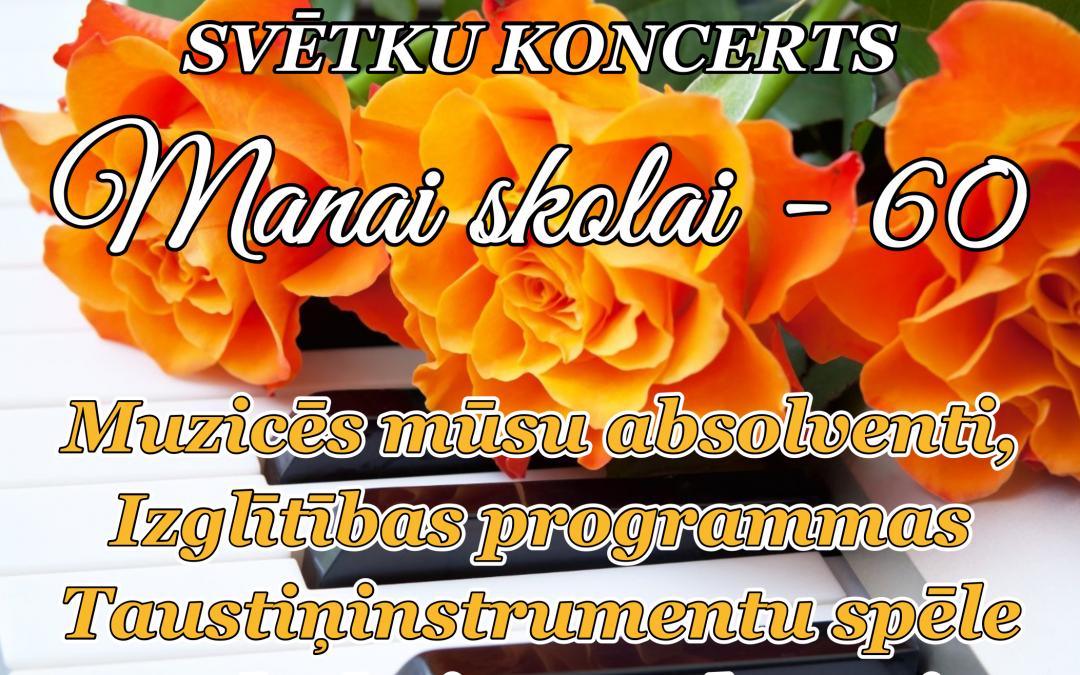 """""""MANAI SKOLAI – 60""""  – IP Taustiņinstrumentu spēles audzēkņu, pedagogu un absolventu koncerts"""
