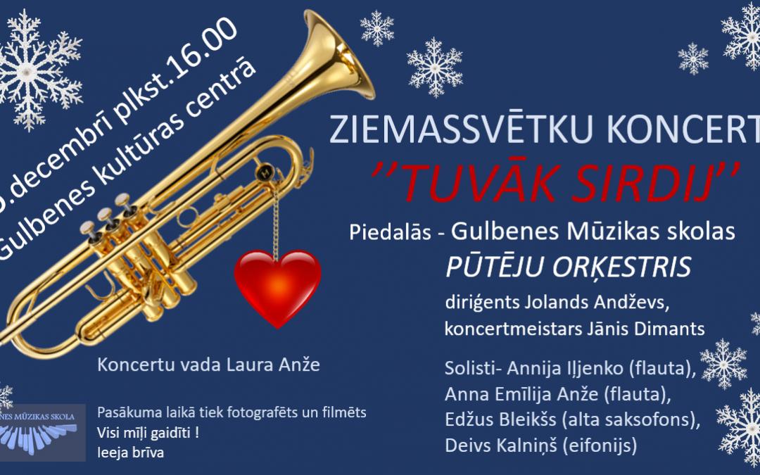 Pūtēju orķestra Ziemassvētku koncerts