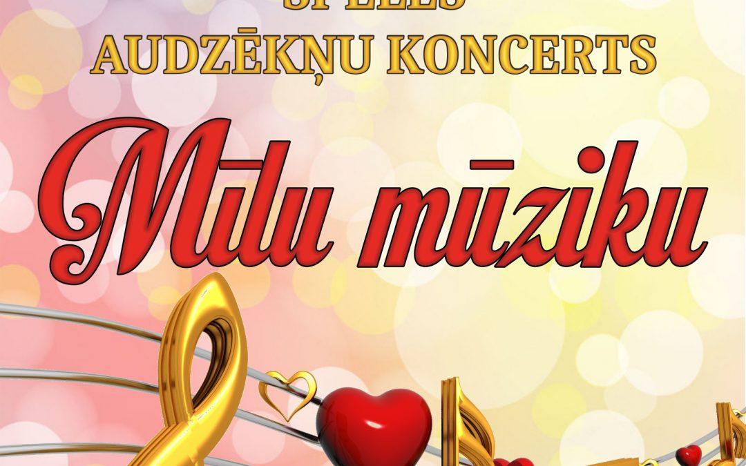 Mīlu mūziku