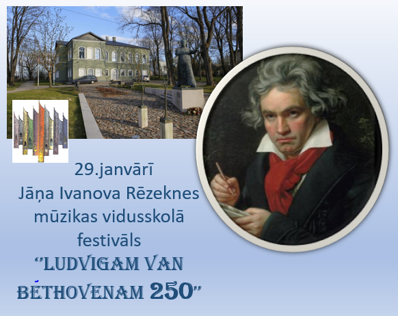 Bēthovena 250.jubilejas festivāls JIRMV