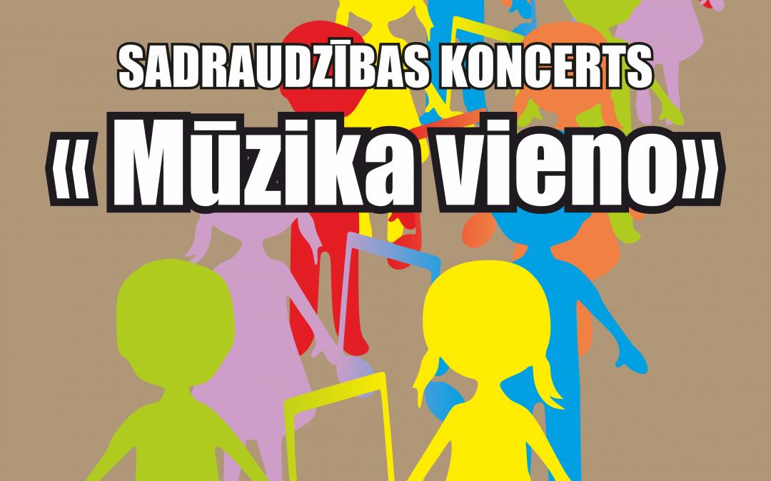 Sadraudzības koncerts Jaunpiebalgas Mūzikas un mākslas skolā