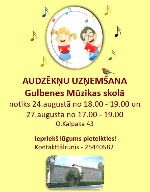 Uzņemšana mūzikas skolā augustā!